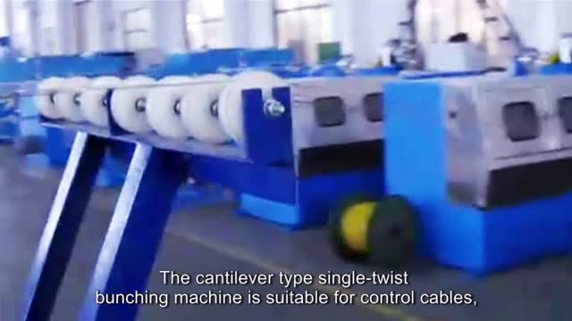 Крутильная машина одинарной скрутки консольного типа
